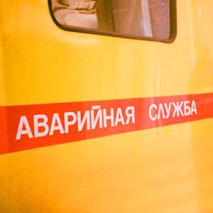 Аварийные службы Алагира