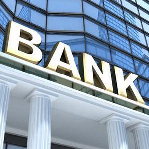Банки Алагира