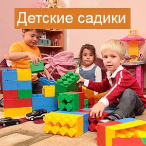 Детские сады Алагира