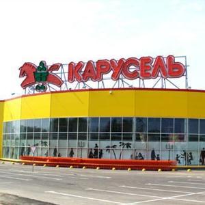 Гипермаркеты Алагира
