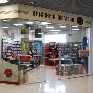 Книжные магазины Алагира