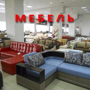 Магазины мебели Алагира