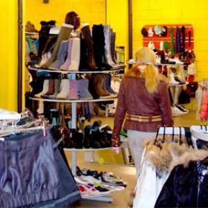 Магазины одежды и обуви Алагира