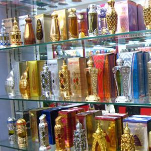 Парфюмерные магазины Алагира