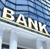 Банки в Алагире