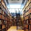 Библиотеки в Алагире