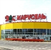 Гипермаркеты в Алагире