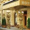 Гостиницы в Алагире