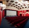 Кинотеатры в Алагире