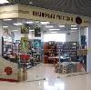 Книжные магазины в Алагире