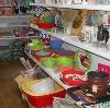 Магазины хозтоваров в Алагире
