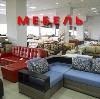 Магазины мебели в Алагире
