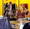 Магазины одежды и обуви в Алагире
