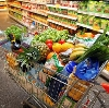 Магазины продуктов в Алагире