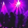 Ночные клубы в Алагире