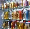 Парфюмерные магазины в Алагире
