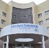 Поликлиники в Алагире