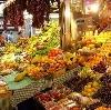 Рынки в Алагире