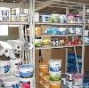 Строительные магазины в Алагире