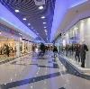 Торговые центры в Алагире