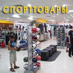 Спортивные магазины Алагира