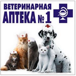 Ветеринарные аптеки Алагира